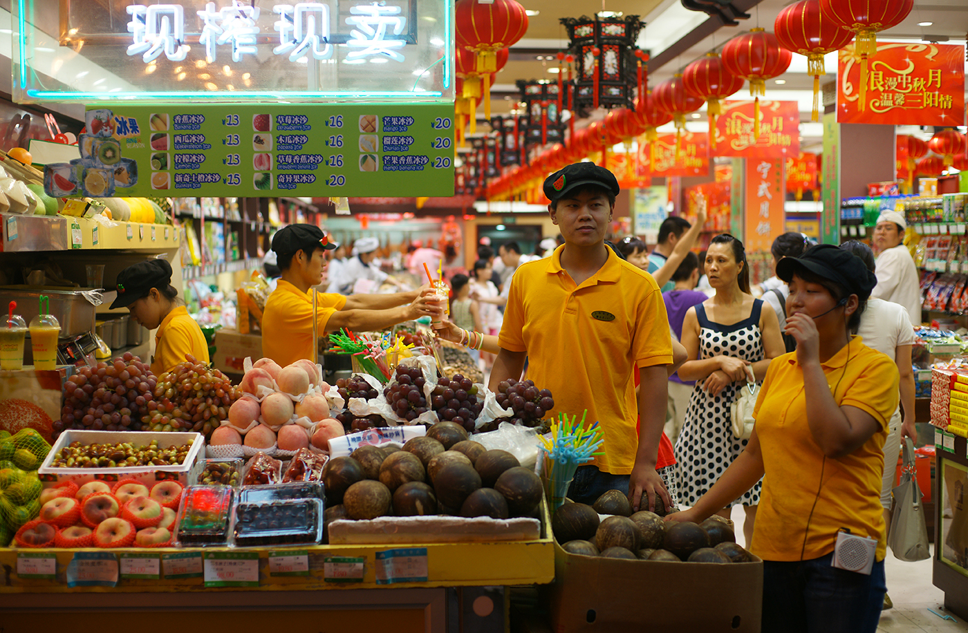 Fruit Market Shanghai